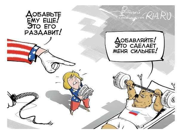 Обама пригрозил России дальнейшей изоляцией