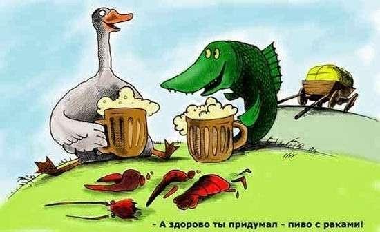Борьба кланов в России. Герои басни Крылова и нашего времени