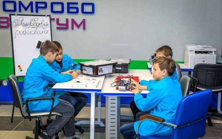 В Брянске открыт детский технопарк «Кванториум»