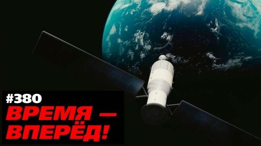 У России теперь полностью свои спутники для глобального проекта «Сфера»