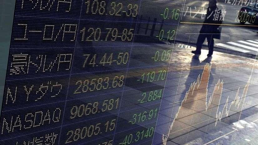 Экономическое положение Японии рекордно ухудшилось за 10 лет