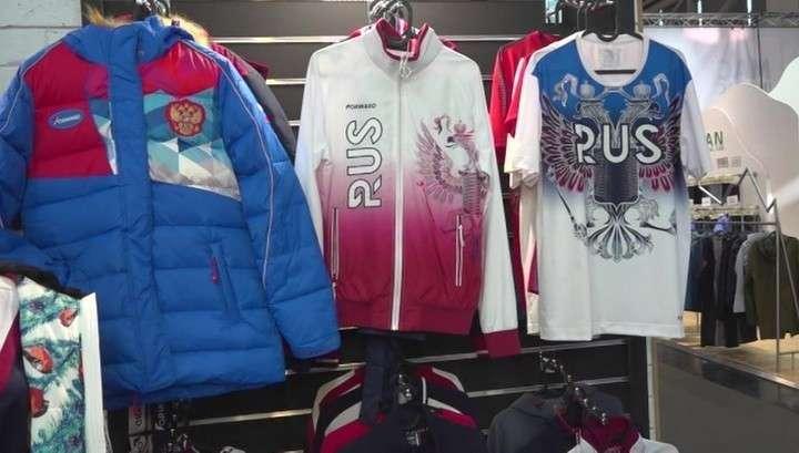 В Мюнхене более 30 компаний из России представили свои разработки на выставке спорттоваров