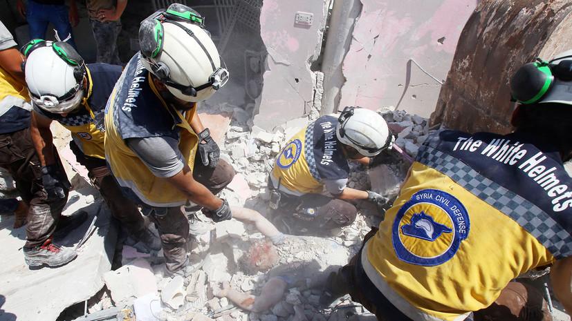 Террористы «Белые каски» готовят в Сирии очередную химическую провокацию