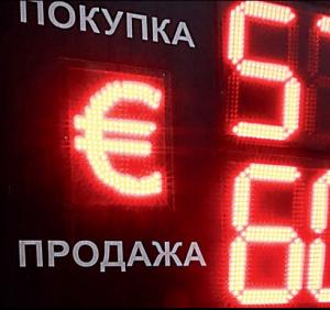 Экономический прогноз для российского гражданина. Потребительская корзина и курс доллара.