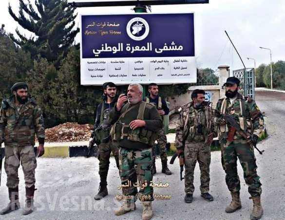 МОЛНИЯ: Армия Сирии захватила важный оплот боевиков в Идлибе – Маарат ан-Нуман (+ФОТО, ВИДЕО) | Русская весна