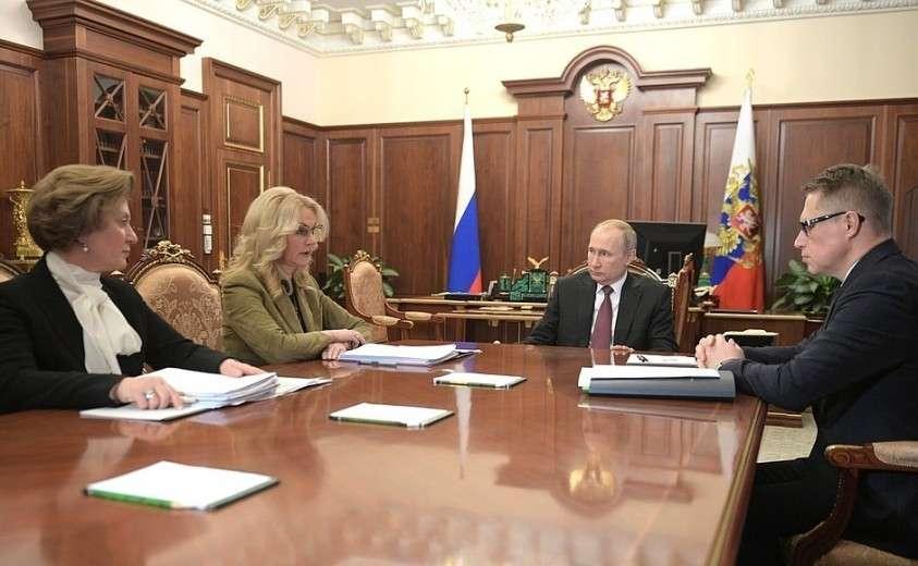 Владимир Путин провёл совещание о мерах по борьбе с распространения коронавируса на территории РФ