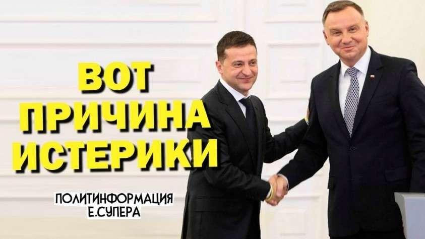Польша и Украина поменялись местами в деле транзита российского газа