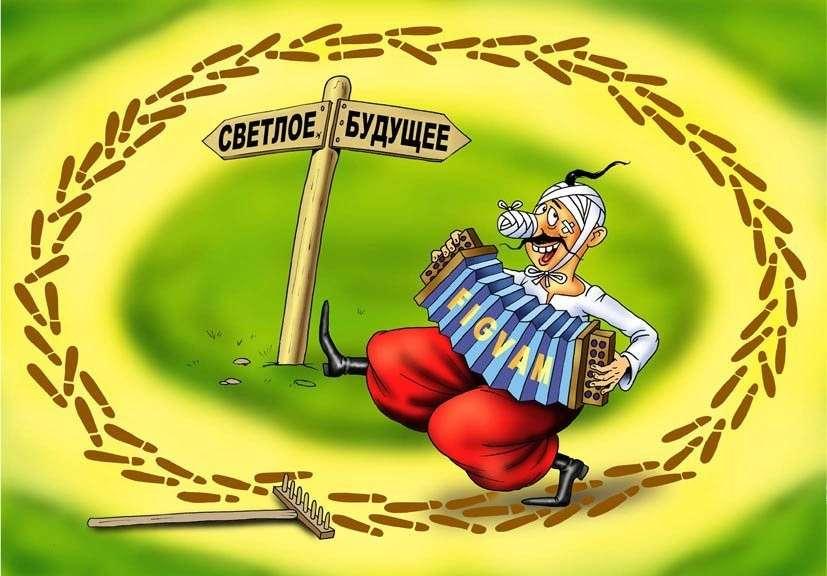 Зачем киевское еврейство «нарисовало» Украине 4% роста ВВП