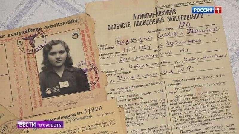 Как «цивилизованные» европейцы делали из советских девушек себе рабынь