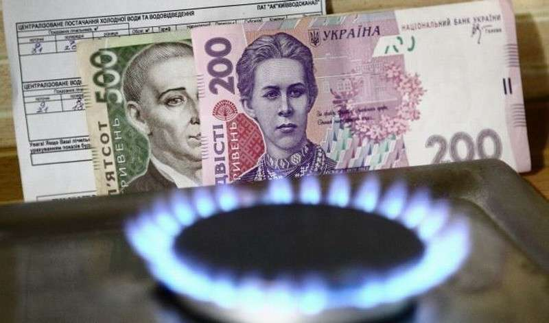 На Украине «слуга народа» предложил украинцам продать «друга», чтобы расплатится за газ