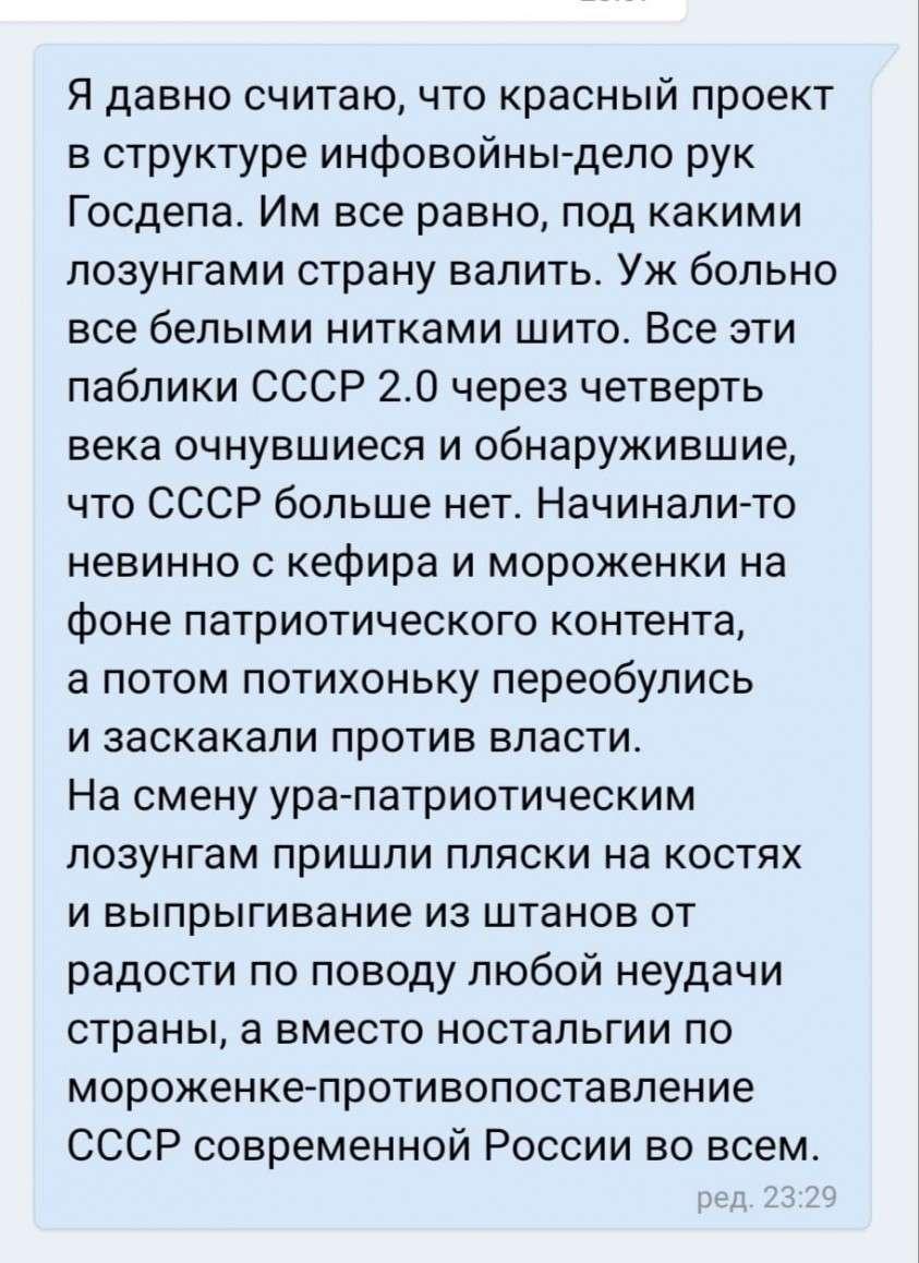 Тов. Сталин, после твоей смерти коммунисты тебя предали