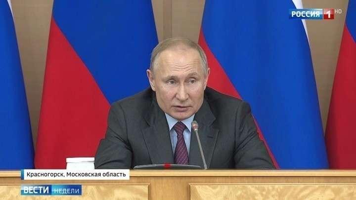 Владимир Путин распорядился выделить миллиард рублей на гранты