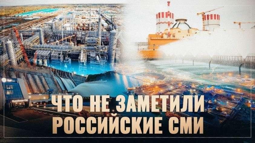 В России ничего не строится? Миф развеян! Масштабы впечатляют