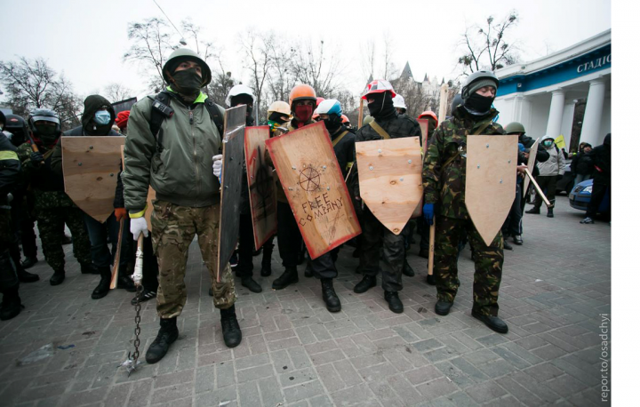 На Украине могут запретить движение «Правый сектор»