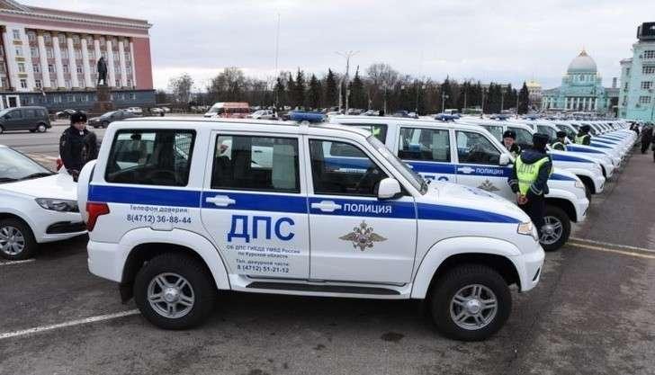 Курские полицейские получили 55 новых автомобилей «УАЗ-Патриот», «Лада Гранта» и «Нива»