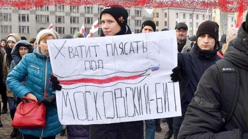 Заражение Белоруссии русофобией и украинским свидомизмом не должно остаться без ответа