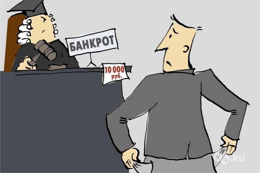 Как юристы, обещая списать долги, забирают и деньги, и документы