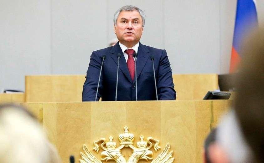 Володин назвал причиной упадка регионов России