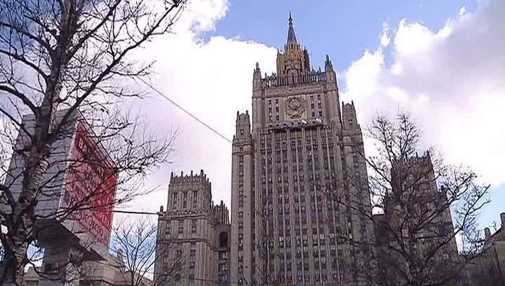 МИД России обвиняет НАТО в русофобии
