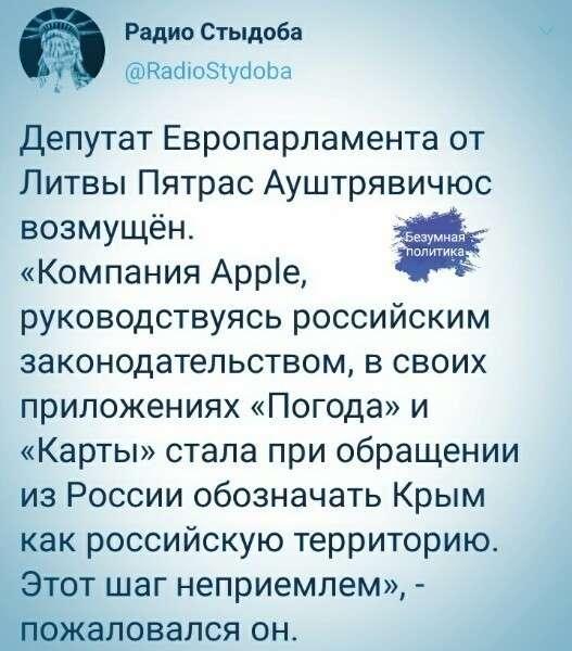 «Южмаш» обнулил русофобскую риторику США и Украины и показал чего стоят антироссийские санкции