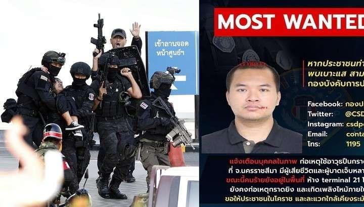 В Таиланде ликвидировали солдата-суицидника, расстрелявшего 25 человек