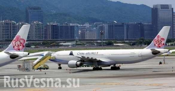 Бывший лётчик рассказал, почему в китайцы увольняют русских пилотов | Русская весна