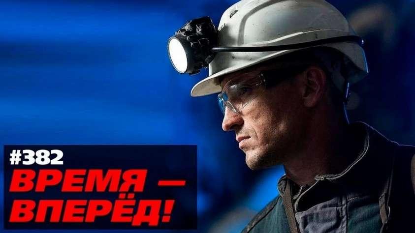 Россия обогнала СССР, США, Китай и выиграла спор с Украиной