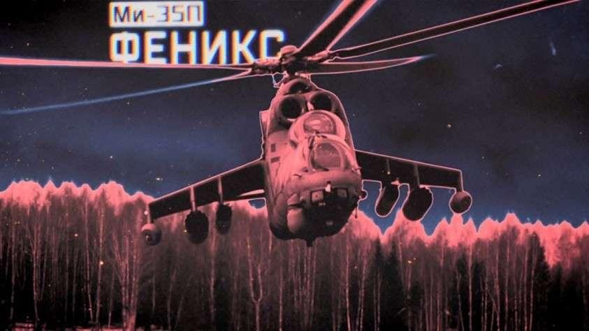 Ми-35П. «Феникс» – самый быстрый ударный вертолёт в мире