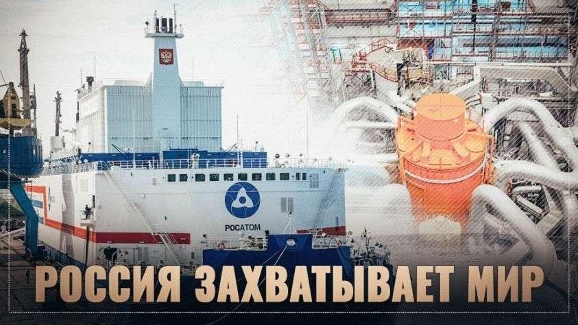 Японские СМИ: Россия без шума и пыли захватывает мировой рынок АЭС