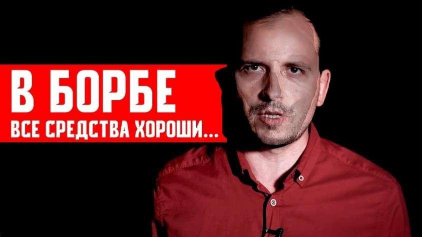 Константин Семин и его