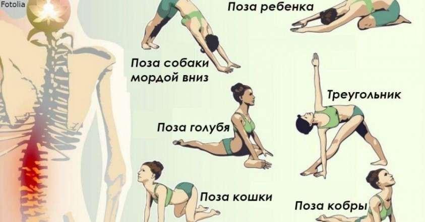 Как избавиться от боли в спине: 9 скручиваний, которые позволят, наконец, разогнуться