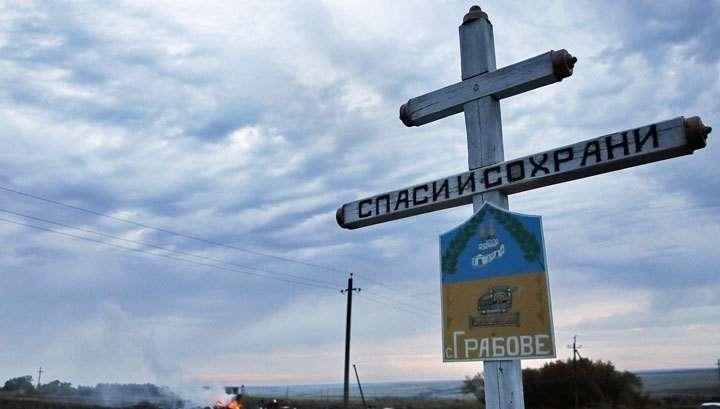 Новые останки обнаружили на месте крушения Боинга под Донецком