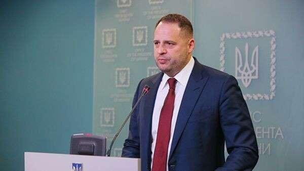 Глава администрации президента Украины Андрей Ермак