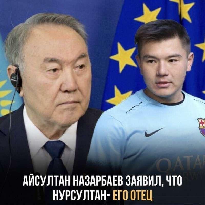 Внука Нурсултана Назарбаева используют для подрыва власти в Казахстане