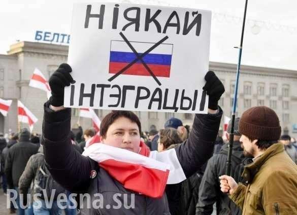Зачистка белорусского медиаполя от всего русского – ответ на скидку на газ | Русская весна