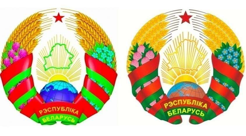 Лукашенко меняет Россию на Европу на гербе Белоруссии