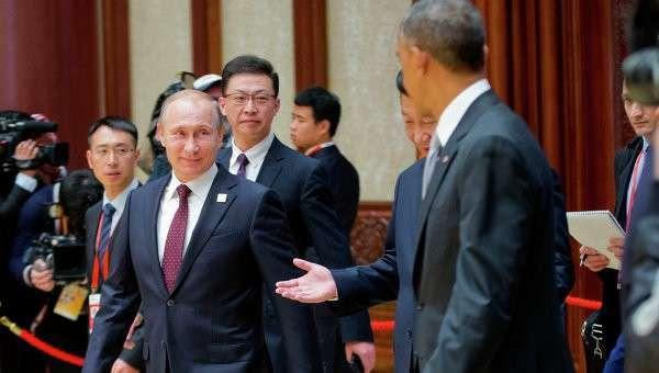 Владимир Путин, Барак Обама и Си Цзиньпин на саммите АТЭС. Архивное фото