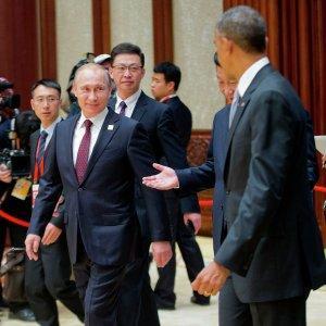 В Азиатско-Тихоокеанском регионе США сдают позиции КНР и РФ