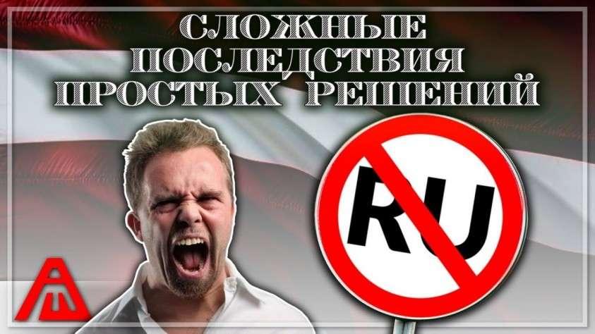 Русская молодёжь и её менталитет. Сложные последствия простых решений