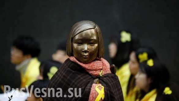 Насиловали и убивали кореянок. 400 000 женщин были в военных публичных домах | Русская весна