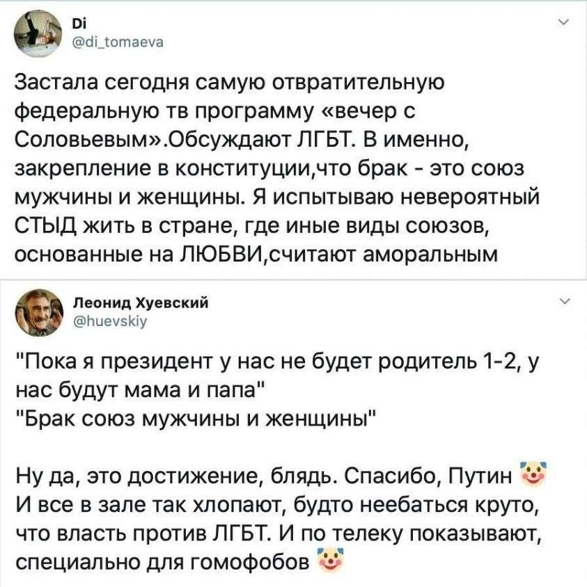 «Японцы поняли, что Курилы им вовсе не светят»: о реакции Токио на поправки в Конституцию РФ