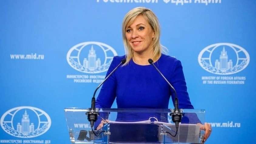 Мария Захарова прокомментировала итоги Мюнхенской конференции по безопасности 2020