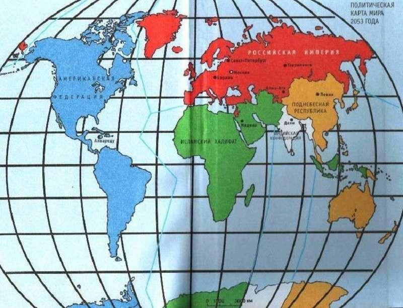 Европа войдет в Российскую Империю. Или достанется Халифату