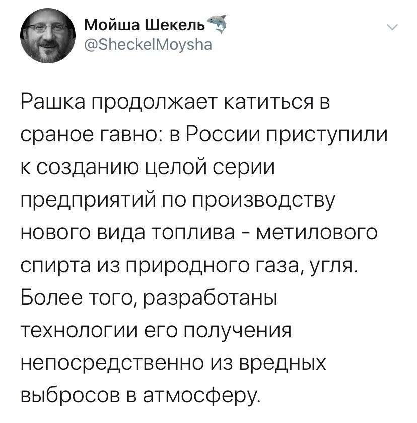 Видно, что не должно быть видно: Русские