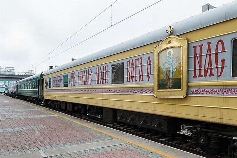 Новосибирские чиновники потратят из бюджета 800 тысяч на распространение мракобесия