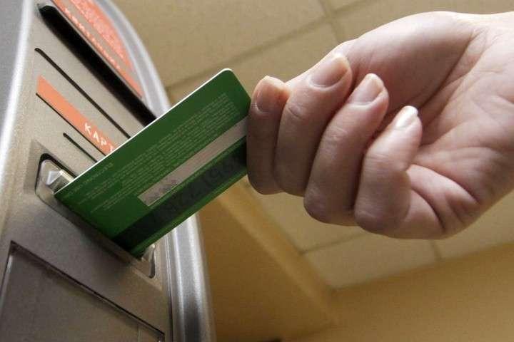 ЦБ обновил перечень сомнительных операций, за которые могут заблокировать счёт или карту