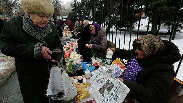 Уличный рынок в Киеве