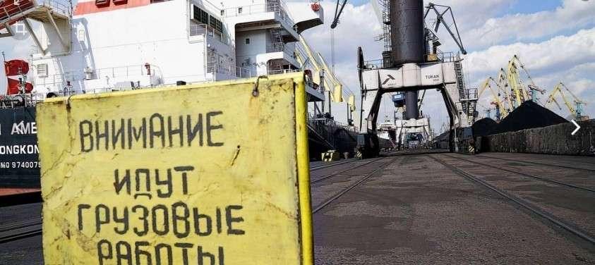 Порты Украины. Как паразиты доедают экономику Украины