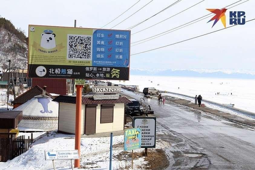 Все вывески дублируются на китайском языке Фото: Юлия ПЫХАЛОВА