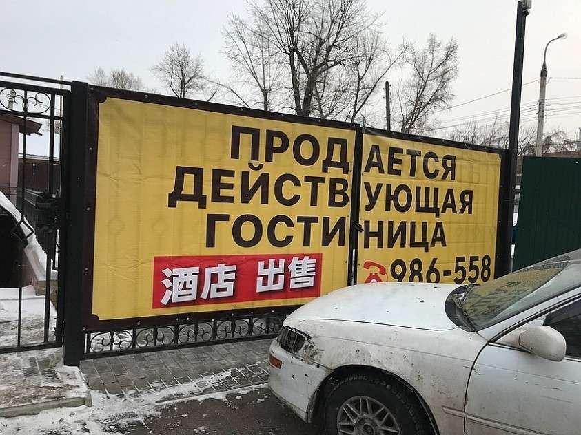 Согласно кадастру, вся земля вдоль озера уже продана Фото: Дина КАРПИЦКАЯ